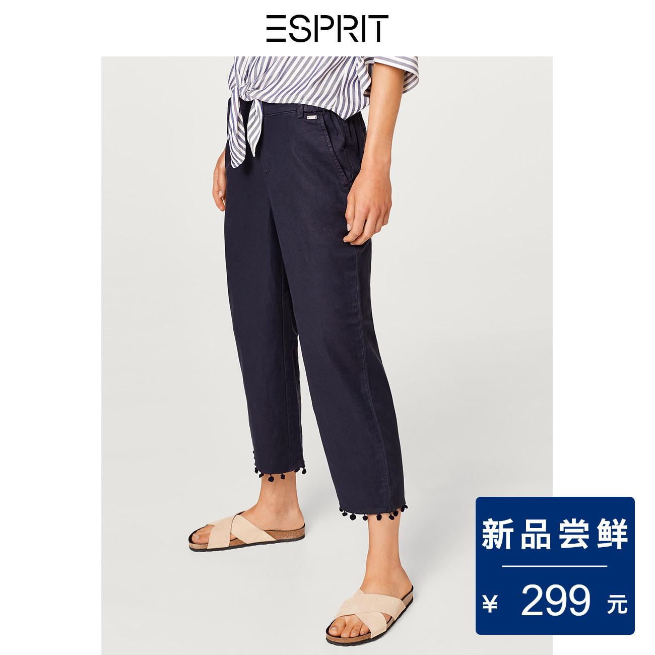 ESPRIT 女装2018秋新款棉麻透气宽松休闲九分裤-068EE1B019