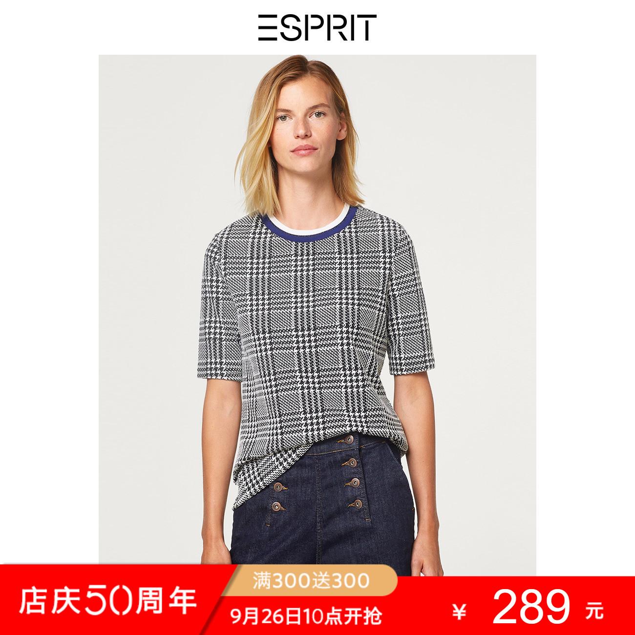 ESPRIT 女装秋新款千鸟格休闲格子上衣圆领T恤短袖女-098EE1K015