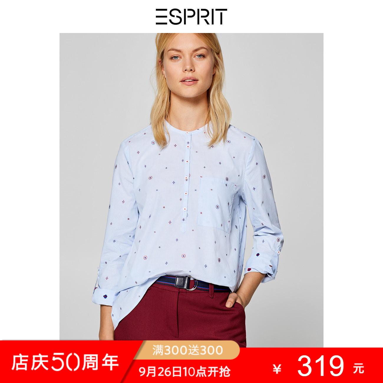 ESPRIT 女装秋季新款时尚刺绣印花宽松条纹上衣衬衫女-098EE1F049