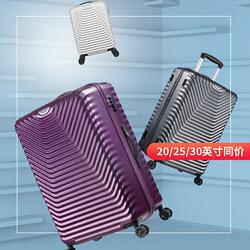 美旅20/25/30寸网红行李箱密码拉杆箱万向飞机轮时尚旅行箱女GE4