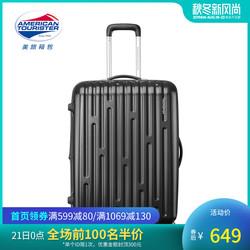 美旅26寸密码箱行李箱男大容量可扩展多功能拉杆箱静音飞机轮BI4