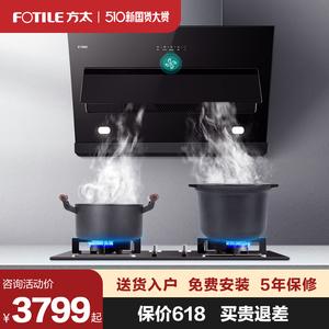 方太jqc2a+th31b / th28b燃气灶