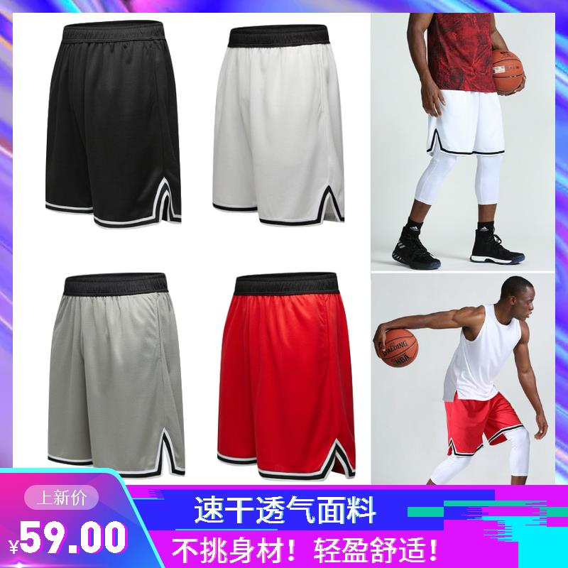 Summer new sports shorts mens casual outdoor quick drying basketball mens Capris elite basketball pants