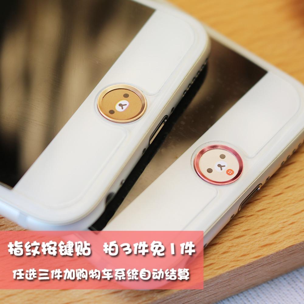 轻松熊苹果iPhone8/7/6/按键贴纸home指纹识别贴卡通iPad提升灵敏