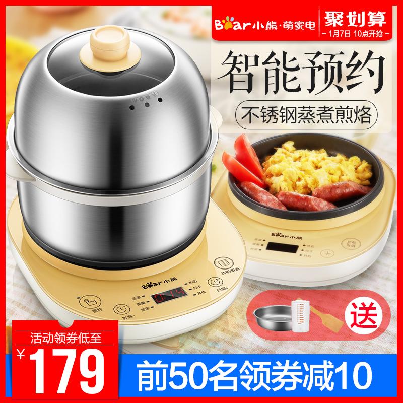 小熊煮蛋器家用蒸鸡蛋煎蛋神器迷你不锈钢自动断电电器官方旗舰店