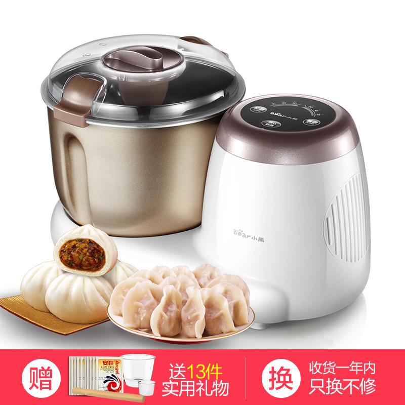 小熊小型全自动和面机家用揉面活面绞面机面粉搅拌商用发面厨师机