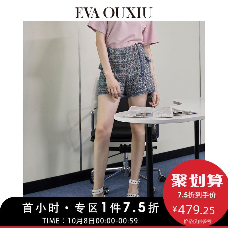 伊华欧秀2019秋季女装新款阔腿短裤(非品牌)