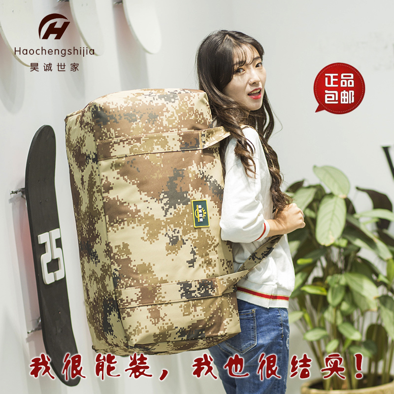 Canvas bag, large capacity travel bag, folding college students luggage bag, overseas check-in bag, moving bag, storage bag
