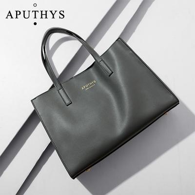 阿普蒂斯的包怎么样
