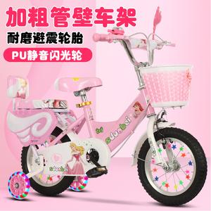 领10元券购买新款儿童3-4-6-8岁男女孩寸自行车