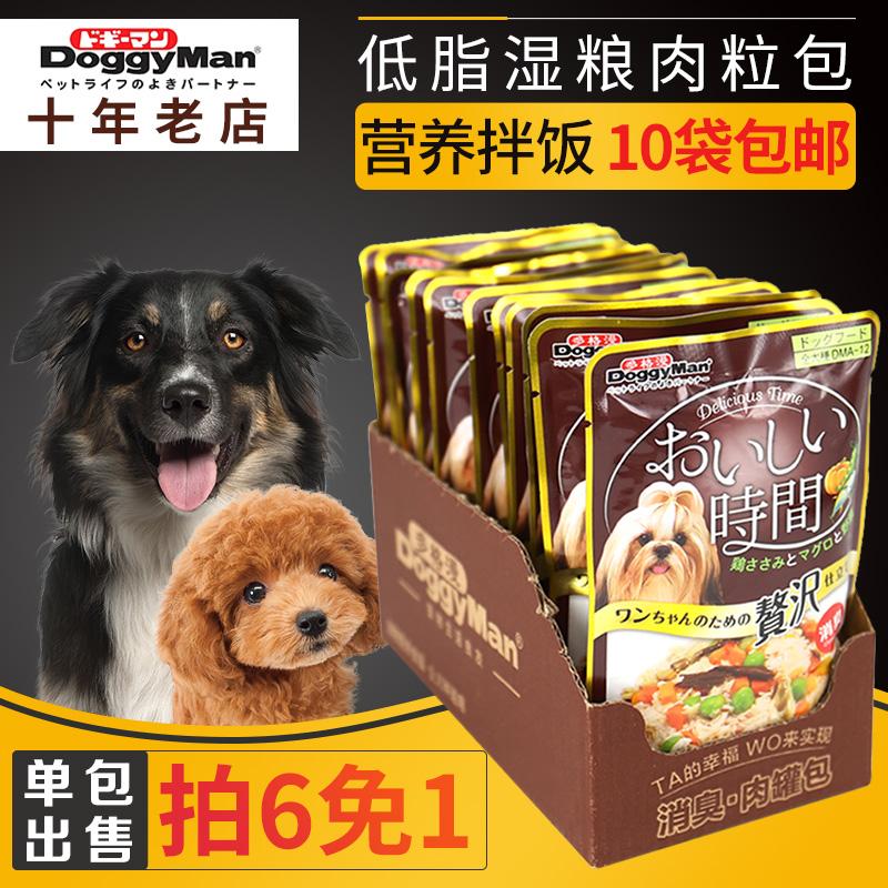 多格漫狗狗营养肉粒包宠物幼犬泰迪零食拌饭狗罐头湿粮狗粮伴侣