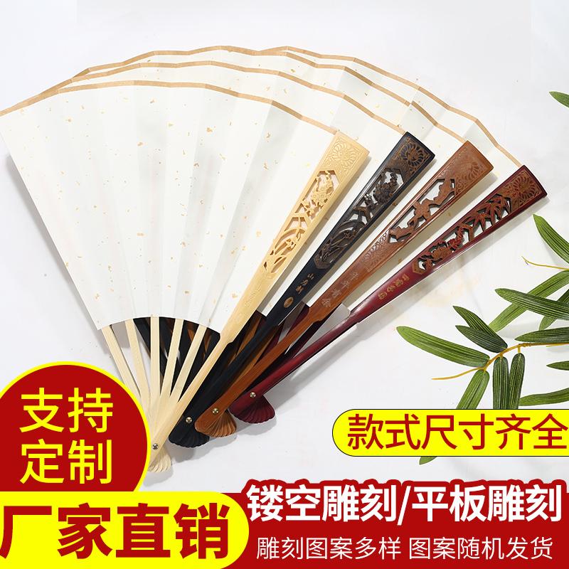 7寸8寸9寸10寸油竹节扇子红黑雕刻镂空宣纸折扇可定制空白扇面