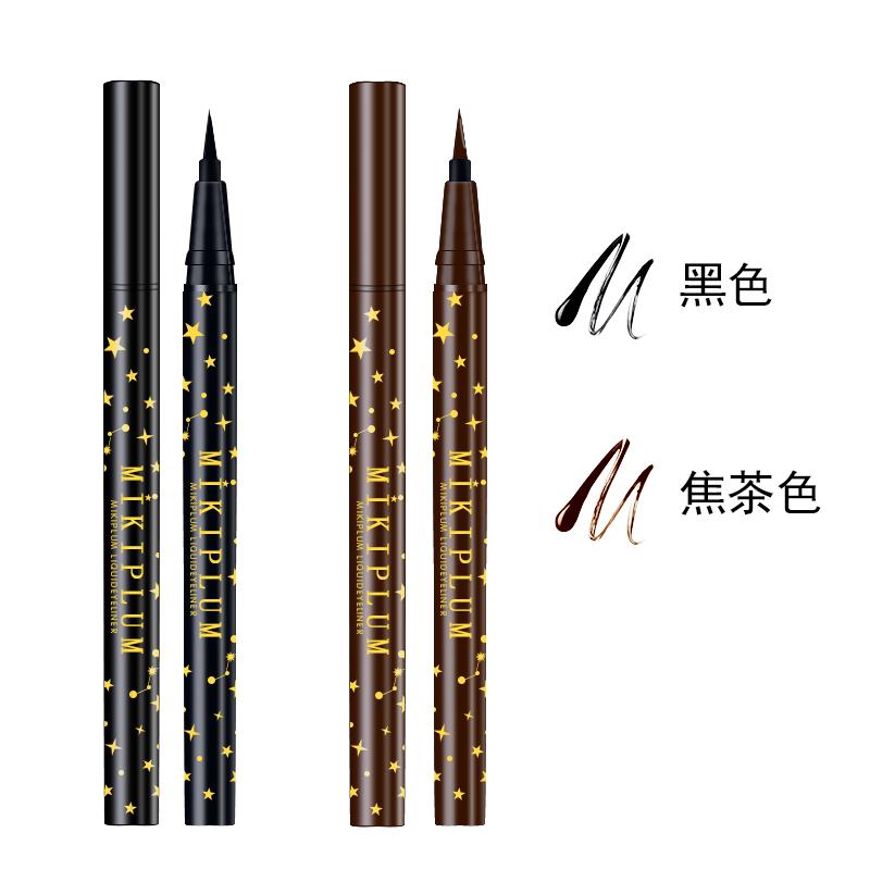 MIKIPLUM водонепроницаемый гладкий подводка карандаш продолжительный не цветущий япония свойство ~