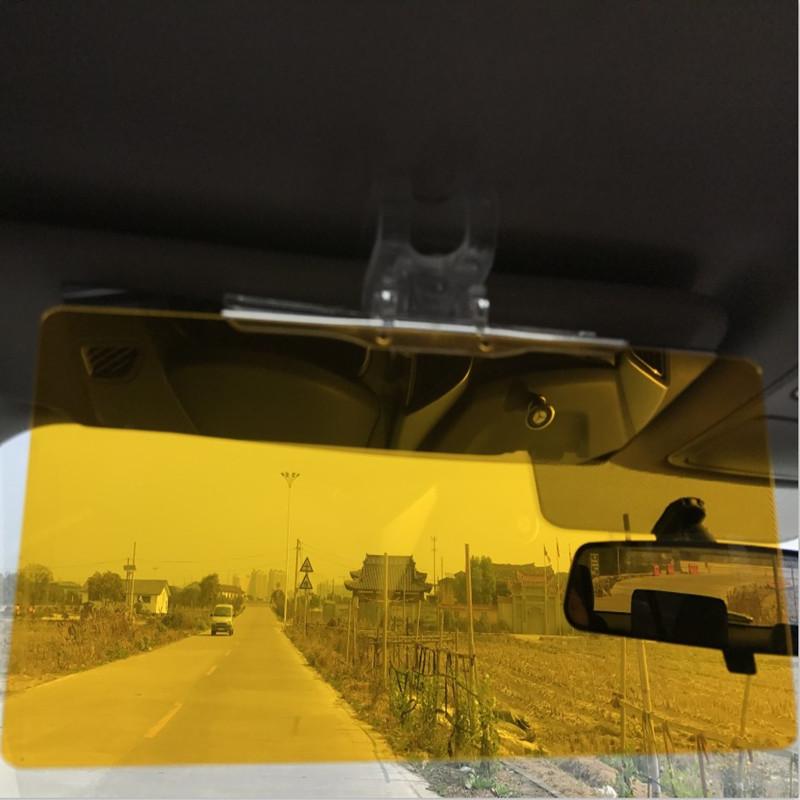 汽车防眩目防远光灯炫光夜视遮阳板车载日夜两用司机护目太阳眼镜