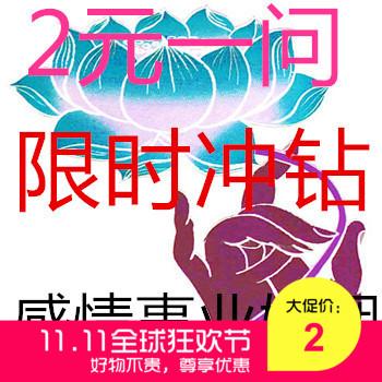Промоакция на новый товар 2 юань цена сжигать ладан бессмертный домой зал рот смотреть спросить поиск измученный вещь будда так бог так бергамот будда лотос живопись