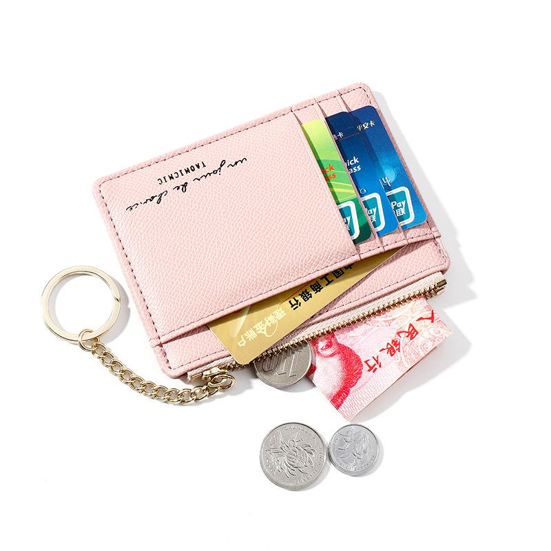 新款拉链女士超薄零钱包 韩版迷你钥匙扣小钱包 多卡位卡套卡包限3000张券