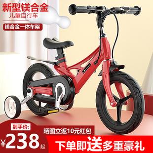 鎂合金兒童自行車3歲男孩寶寶2-4-5-6-7-8歲小孩腳踏車小女孩單車