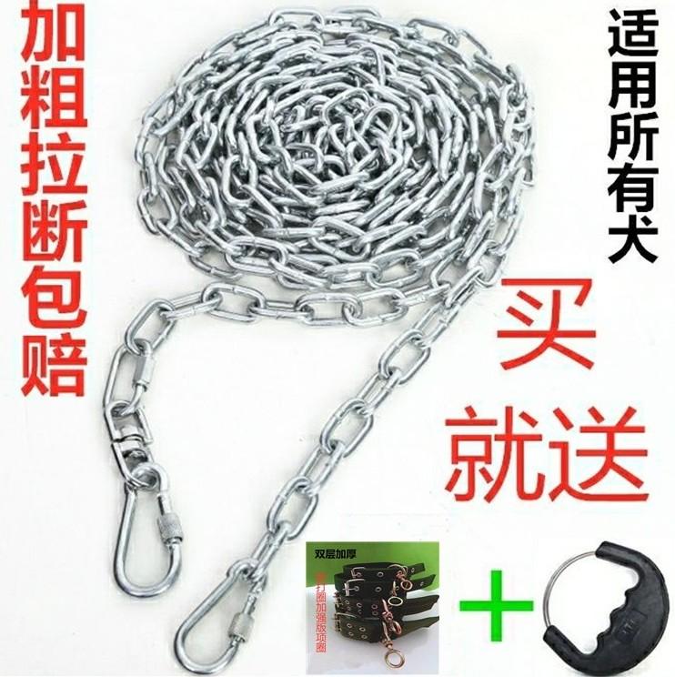 Dog traction rope large dog chain anti bite iron chain tether dog rope medium dog small walking rope pet dog rope