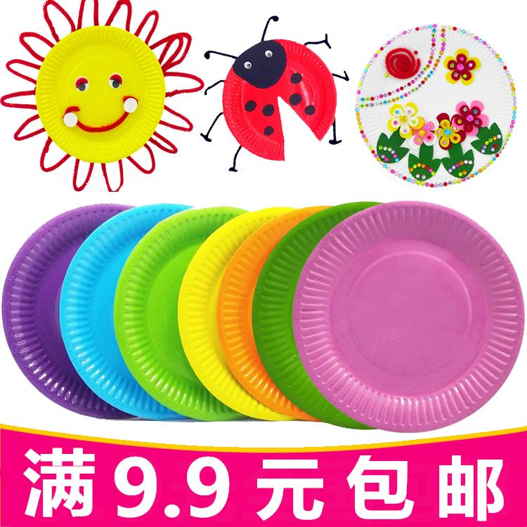 Творческий цвет бумага блюдо DIY ручной работы материал детский сад ребенок бумага блюдо живопись палка цвет блюдо