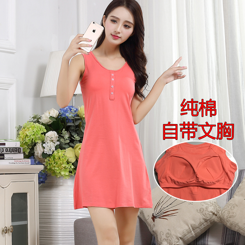 Korean nightdress womens summer pure cotton sleeveless thin slim fit large bra integrated home wear with breast pad cup pajamas
