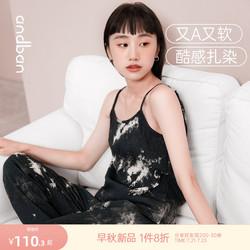 安之伴吊带睡衣两件套夏季薄款无袖背心时尚黑色扎染高级感家居服