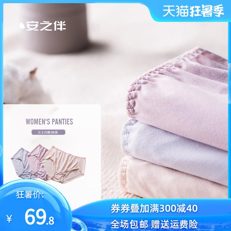 Пижамы детские / Трусы Артикул 607821707120