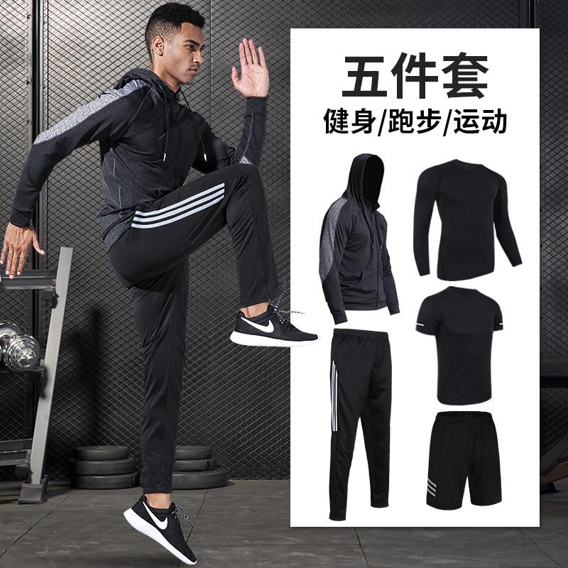 健身房运动套装男速干晨跑步服足球训练冬天宽松紧身秋冬季运动衣
