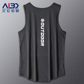 篮球背心男运动速干吸汗健身训练宽松无袖上衣跑步服冰丝T恤装备