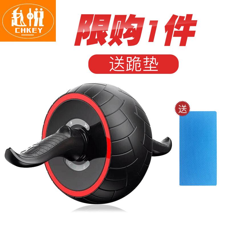 健腹轮男女士家用滚筒静音健腹肌 健身锻炼马甲线减肚子 回弹滚轮
