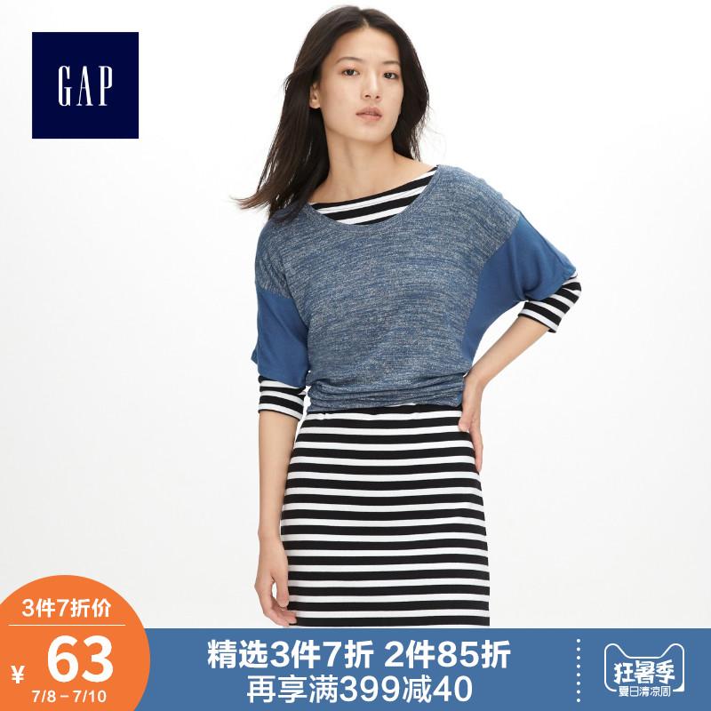 Gap女装拼色短袖T恤夏季469094 2019新款柔软针织圆领个性上衣女