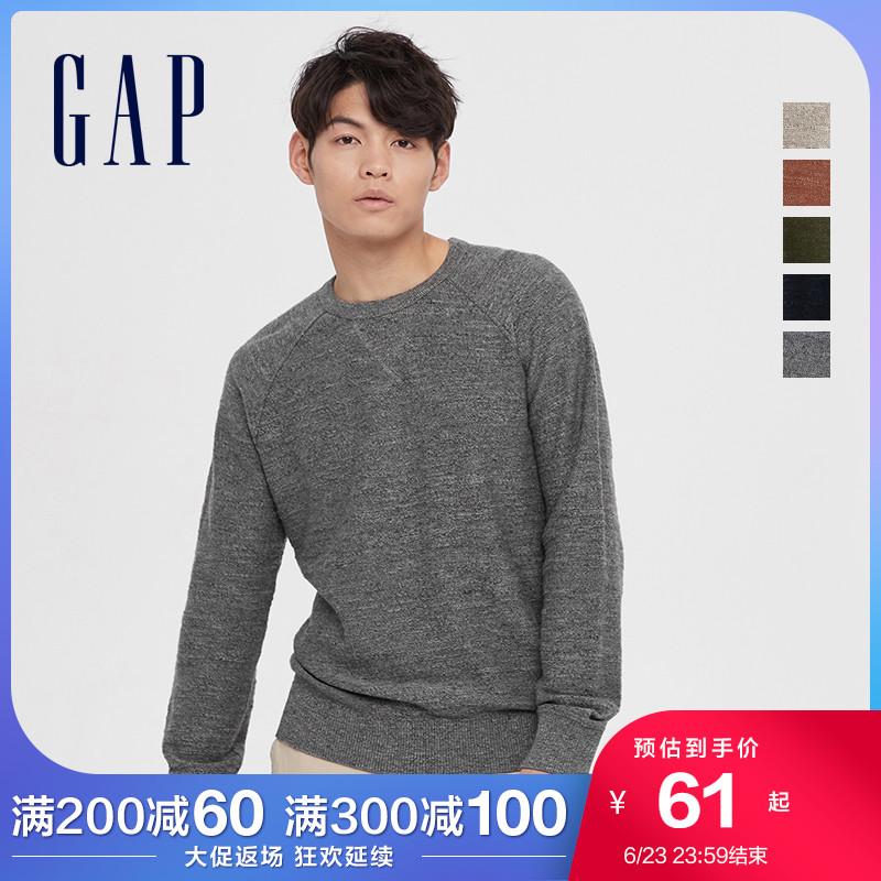Gap男装纯棉插肩袖套头针织衫春季592901 新款男士商务毛衣