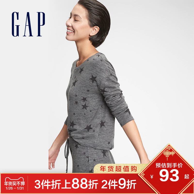 Gap women's fashion weave pattern pullover home service soft loose casual top 609456 new autumn and winter