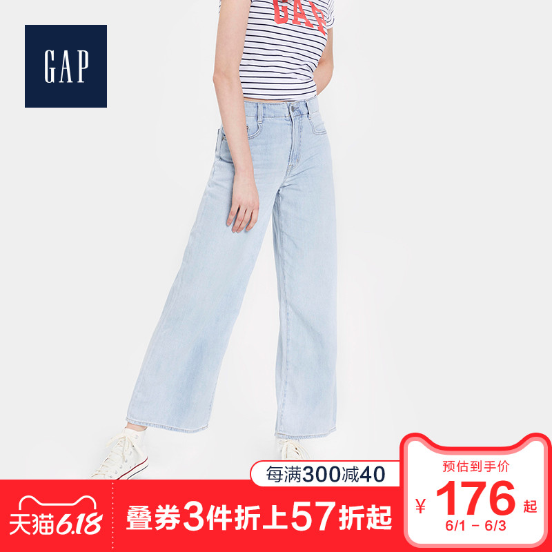 Gap women's light wash thin jeans summer 568251 2020 new fashion wide leg pants women