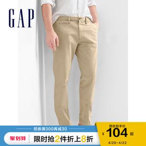 Gap男装时尚弹力修身休闲裤春夏  纯色商务长裤男士直筒卡其裤