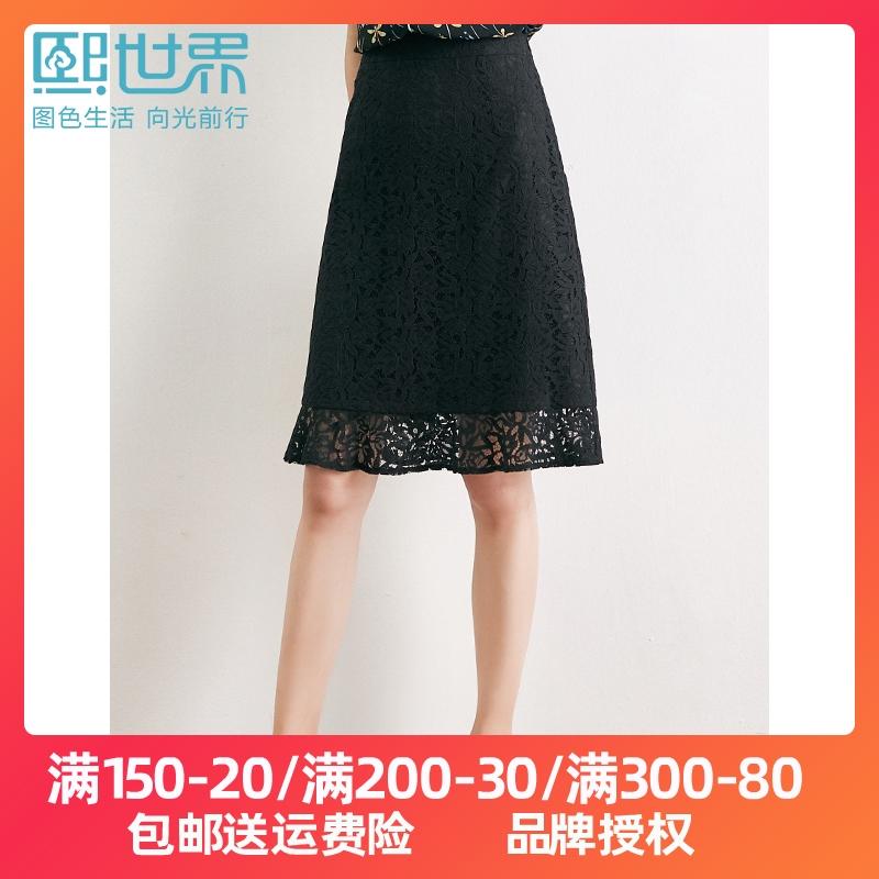 Xi world 2020 summer new hip thigh thick black lace skirt elegant slim workplace fishtail skirt