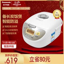 松下电饭煲SR-CHB15家用智能多功能4L微电脑蒸煮预约1-6人电饭锅