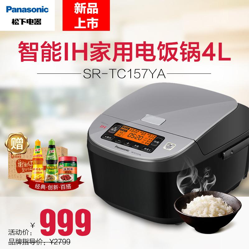 Panasonic/ panasonic SR-TC157YA электричество рис горшок умный домой IH отопление 4-5-6 человек 4L мощность
