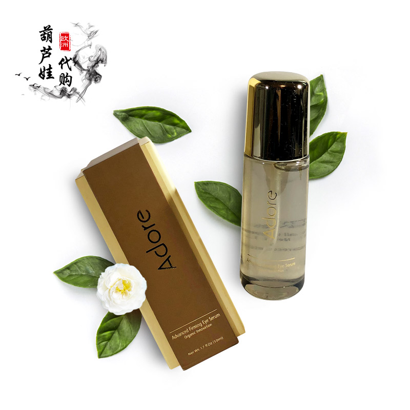 现货Adore advanced firming eye serum干细胞眼部紧致精华50ml