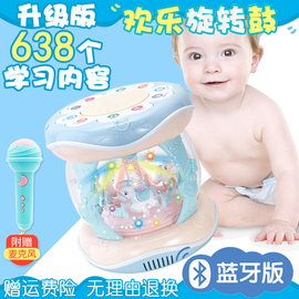 婴幼儿童可充电蓝牙手拍拍鼓0-6-12个月1岁3音乐早教益智宝宝玩具图片