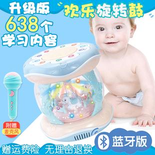 婴幼儿童可充电蓝牙手拍拍鼓0 12个月1岁3音乐早教益智宝宝玩具