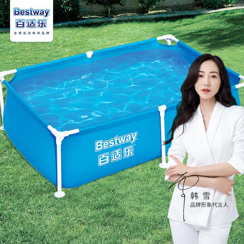 bestway支架游泳池家用大人小孩儿童加厚泳池户外折叠养鱼池