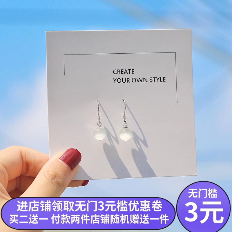 S925纯银猫眼石耳环女气质韩国耳钩流苏长款个性简约水晶耳钉耳饰