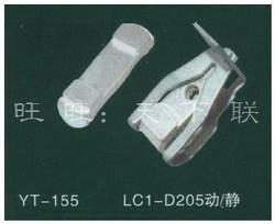 包邮交流接触器触头触点LC1-D205 CJX2-205D银触点3动6静 A级
