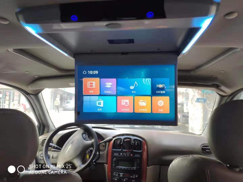 天津本地汽车载吸顶电视屏吸顶显示屏高清大屏车用显示器改装安装