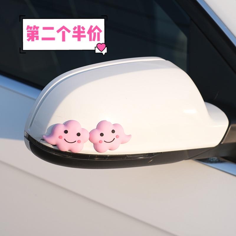 汽車開門擦碰保護防剮蹭刮車用劃痕通用云朵裝飾加厚后視鏡防撞貼