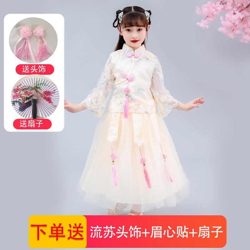 Childrens Hanfu womens spring and autumn girls ancient dress super fairy spring dress Chinese style Tang dress childrens dress girls dress summer dress