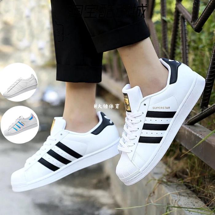 Adidas金标贝壳头阿迪达斯三叶草男女鞋贝壳板鞋小白鞋C77124/154图片