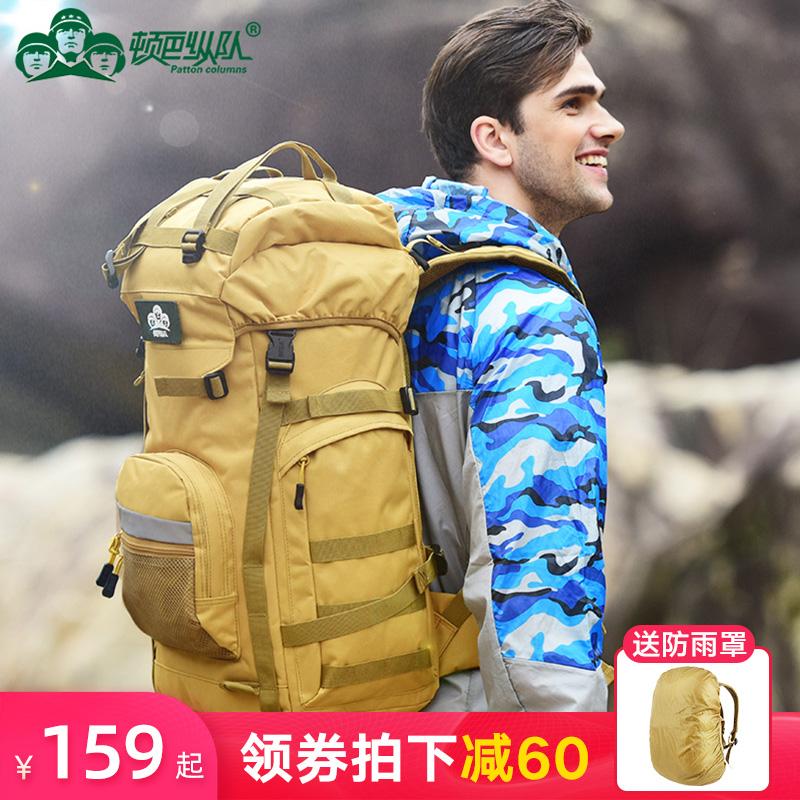 Альпинистские рюкзаки Артикул 22255692118