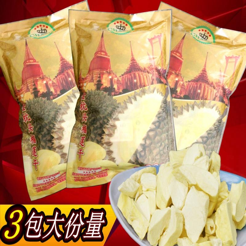 泰国金枕头榴莲干210g*3袋进口特产零食冻干榴莲水果干泰好吃美味