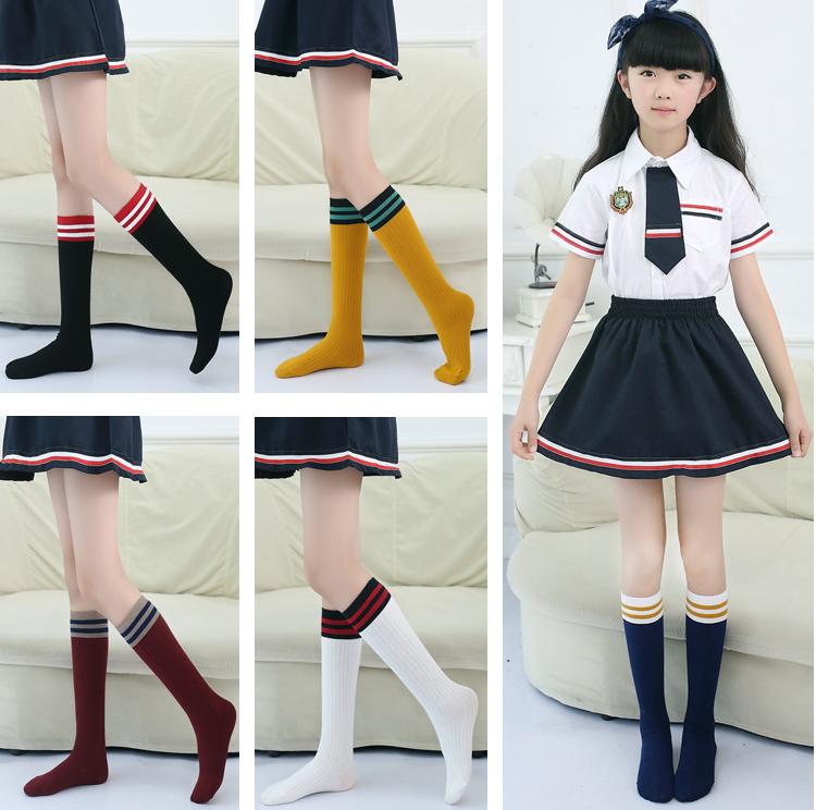 儿童长筒袜棉袜女童中筒袜纯棉条纹高筒袜学生护腿过膝袜长袜防蚊
